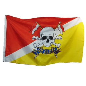 Royal Lancers Flag (3x5')
