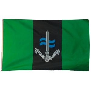 Special Boat Service Flag (3x5')