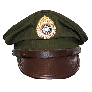Republic of China KMT Peak Hat w/ Insignia