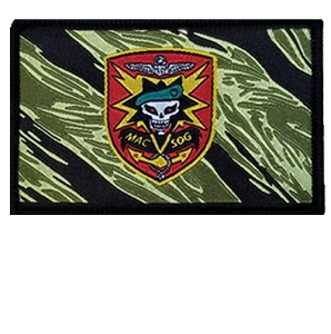 Special Forces MACV-SOG Vietnam Patch