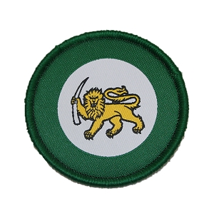 Rhodesian Air Force Roundel Patch
