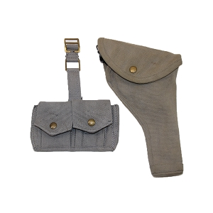 Royal Canadian Air Force Pattern 1925 Holster Set