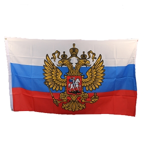 Russian Double-Eagle Coat of Arms Flag (3x5')