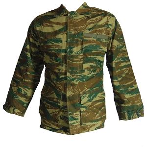 Greek Army Lizard BDU Shirt