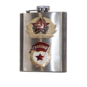Soviet Guards Army Hip Flask